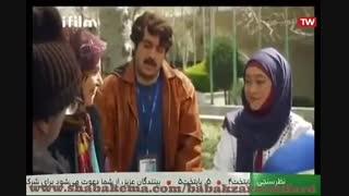 پایتخت ۳ - بابا پنجعلی گیر داده به راحله چانگ؟!!!