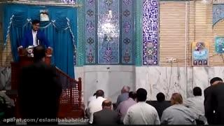 سخنرانی درنمازجمعه چهارمحال وبختیاری