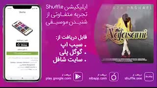 Morteza Pashaei Nafasami | آهنگ جدید مرتضی پاشایی به نام نفسمی