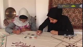 به گفته هنرمندان اصفهانی؛ کیفیت هنر قلمکاری روی پارچه بالاتر از هنر چیتگریست