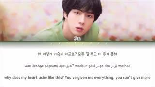 لیریک آهنگ MOM از جین * Jin گروه BTS ورژن کالر