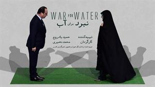 پشت پرده اصرار مقامات ایرانی به اجرای یک توافقنامه زیانبار