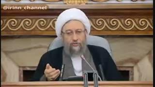 اظهارات آملی لاریجانی درباره پرونده های مفاسد اقتصادی