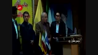 واکنش علی سرلک به تغییر ناگهانی مدیرکل در مراسم معارفه