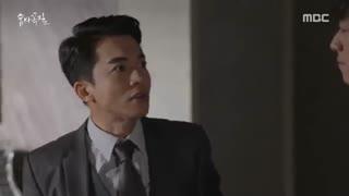 دانلود قسمت آخر سریال کره ای قایم موشک 2018 Hide and Seek با بازی لی یو ری و اوم هیونگ کیونگ + زیرنویس فارسی [ 47 - 48]