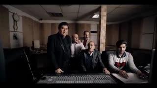 موزیک ویدئو آوای ایران از ایرج و  سالار عقیلی