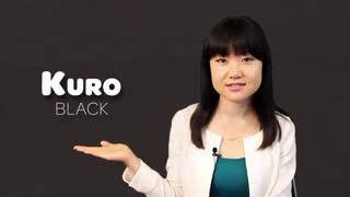 درس هشتم - رنگها (زیرنویس فارسی) آموزش زبان ژاپنی