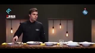 ادبیات نامناسب کارشناس آشپزی با شرکتکننده مسابقه دستپخت