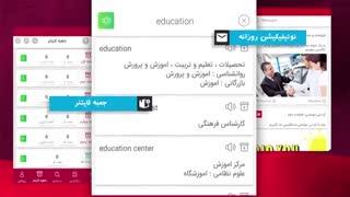 موشن گرافیک اپلیکیشن مانامو | Manamo