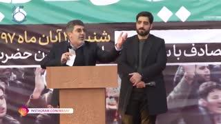 Maddahi-Eyde_Beyat-Tehran-1397.08.26-[www.MahdiMouood.ir]