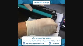 تعمیرات دستگاه کپی | تعمیر دستگاه کپی | نمایندگی تعمیر دستگاه کپی