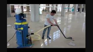 جاروبرقی صنعتی - نظافت محیط های صنعتی با جارو برقی