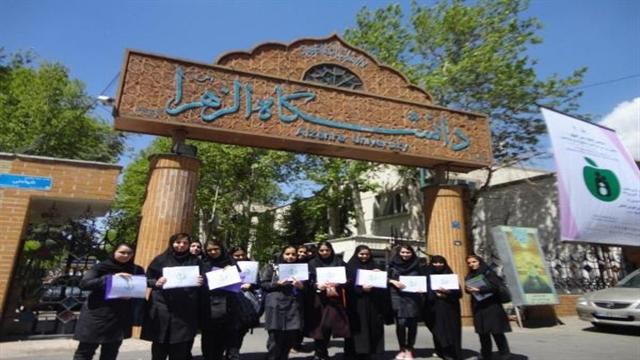 ماجرای تصرف و تخریب زمینها و خانههای «ده ونک» توسط دانشگاه الزهرا چیست؟
