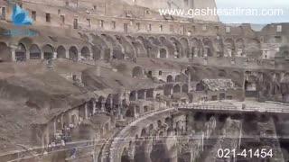 نمای داخلی کلوسئوم ایتالیا