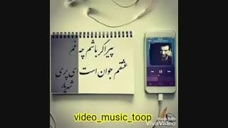 شهریار شعر زیبا