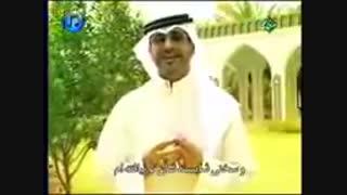 میلاد پیامبر اکرم (ص)با صدای زیبای نزار قطری