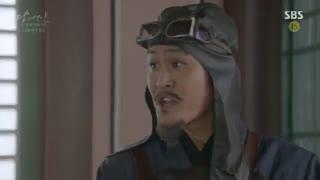 قسمت اول سریال کره ای عاشقان ماه . قلب سرخ گوگوریو  Moon Lovers Scarlet Heart