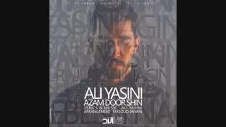 Ali Yasini - Azam Door Shin |  علی یاسینی - ازم دور شین