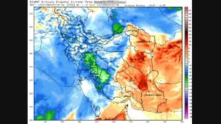الگوی آنومالی دما بیشینه هوا طی روزهای 30 آبان لغایت 5 آذر 97