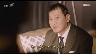 سریال بابای بد قسمت 27 و 28 بازیرنویس چسبیده (دانلود با 4 کیفیت)