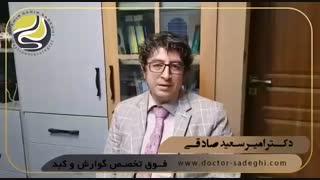 توصیه ی دکتر صادقی به بیماران مبتلا به روده ی تحریک پذیر
