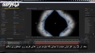 نحوه ساخت افکت portal مشابه ورژن موجود در عنوان Avangers Infinity War در After effect