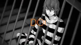 Criminal // Shuake
