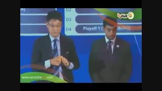 قرعه کشی منطقه غرب لیگ قهرمانان آسیا 2019