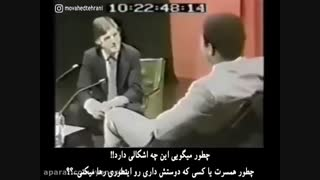 محمد علی کلی  از حجاب می گوید