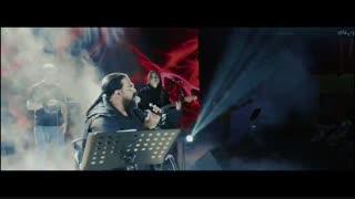 دانلود اجرای زنده آهنگ رضا صادقی همه اون روزا