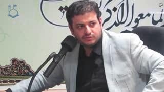 Raefipour-Moalem_Mandan_Va_Chegunegi_Tadavom_Rah_Hosseini_(A.S)-Karaj-1397.07.23-[www.MahdiMouood.ir]