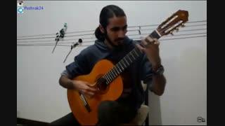 میسیونرا- آهنگساز: فرناندو بوستامنته- گیتار: مازیار جهانشیری