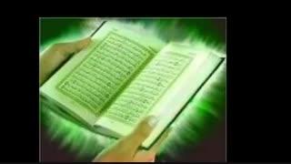 قرآن ، مناجات، دعای امام زمان