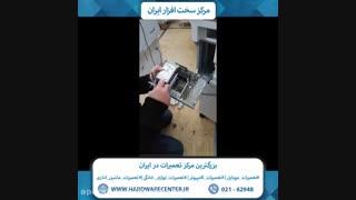 تعمیرات دستگاه کپی در محل | نمایندگی تعمیرات دستگاه کپی