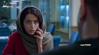 سکانس فیلم جشن دلتنگی : رفتن جهان (محسن کیایی) از ایران با کمک سارا