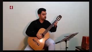 مجموعه آموزشی  گیتار