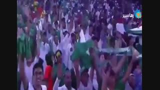 مسابقه جام ملت های آسیا