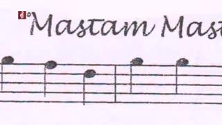آموزش گیتار قسمت هفتم (کامل،جامع و  اصولی )