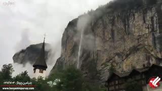 سفربه بهشت اروپا سوئیس