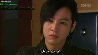 خلاصه سریال تو زیبایی-بخش اول (با بازی جانگ کیون سوک)