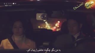 ❤اجمل احساس❤ میکس متفاوت و دیدنی از سریال کره ای ماجرایی در باران (با اهنگ عربی)