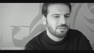 سامی یوسف - الفقیر