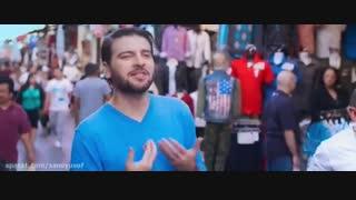سامی یوسف - شادی (عربی)