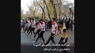 رقص پا همراه با طناب زدن