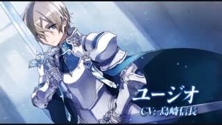 آهنگ کامل فصل سوم انیمه Sword Art Online _ Alicization به انگلیسی