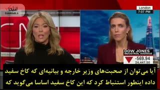 واکنش و تحلیل CNN لحظاتی پس از اتهام ترامپ به ایران و حمایت از بن سلمان