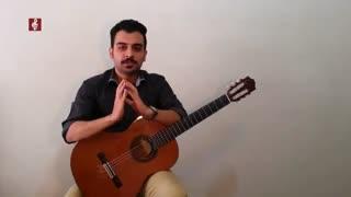 آموزش گیتار: قطعه گرین اسلیوز و قطعه رقص ترکی