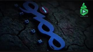 قسمت ششم ممنوعه (سریال)(کامل) | دانلود سریال ممنوعه قسمت 6 قانونی انلاین