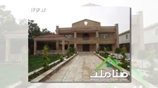 خرید فروش باغ ویلا در شهریار میدان جهاد کد 1416