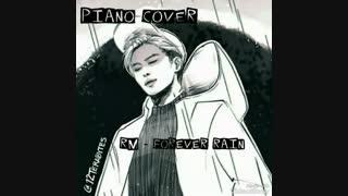 کاور پیانو forever rain از RM